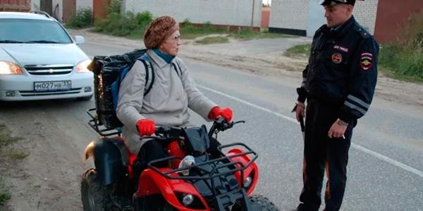 Штраф за езду на квадроцикле без прав