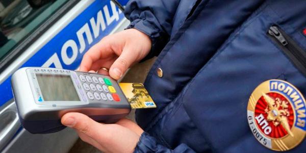 Как оплатить штраф ГИБДД, если нет квитанции? Как оплатить старые штрафы ГИБДД без квитанции